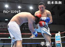 20140420matsumoto1.jpg