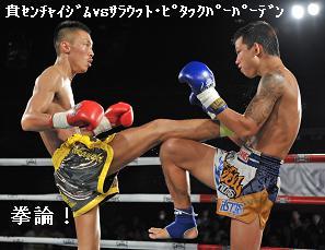 20140608takayuki1.jpg