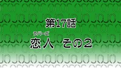 20140725-32.jpg