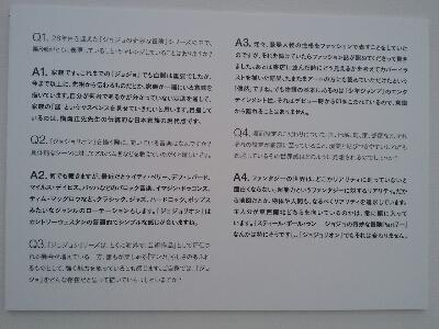 fc2_2014-02-10_17-37-51-880.jpg