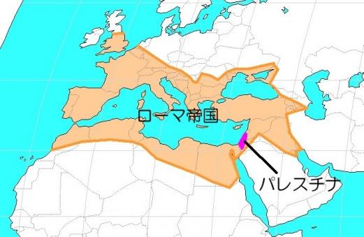 ローマ帝国