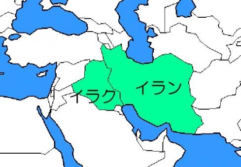 イランとイラク