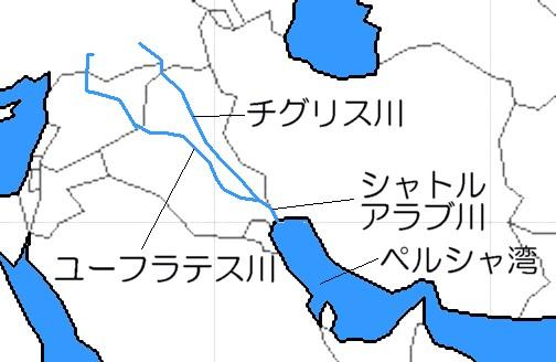 シャトルアラブ川