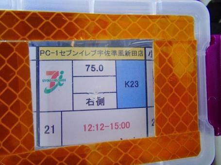 P3150050.jpg