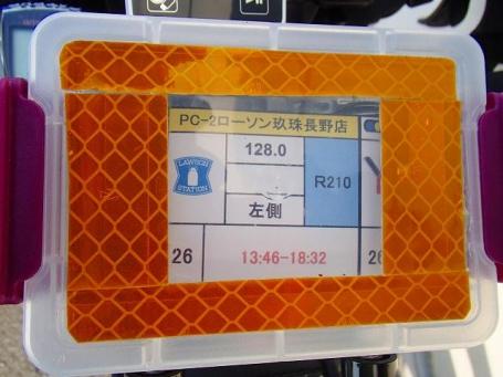 P3150096.jpg