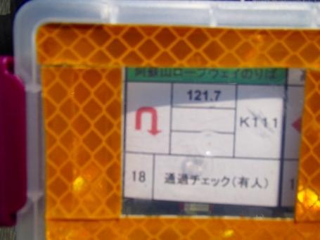 P5310063.jpg