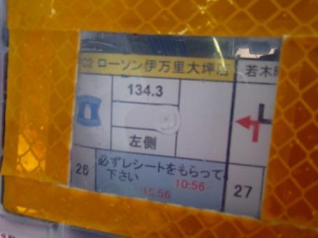 P6210238.jpg