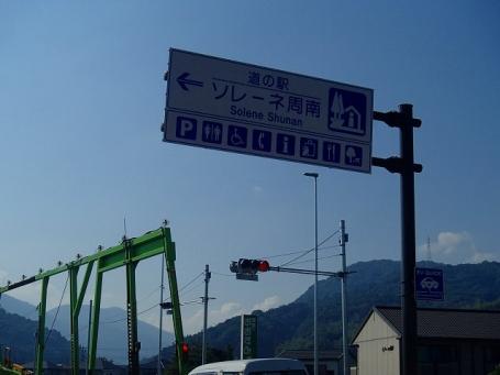 P7260409.jpg