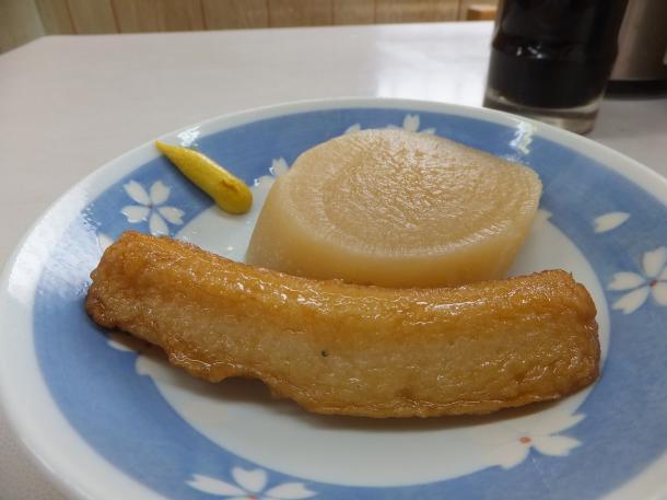 大根と天ぷら