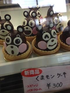 松永菓子舗 くまもんケーキ