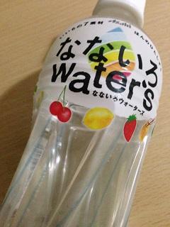 アサヒ なないろwater's