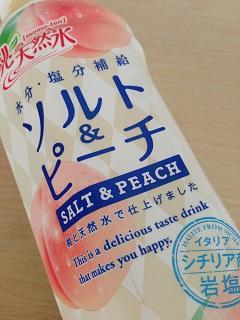 桃の天然水 ソルト&ピーチ