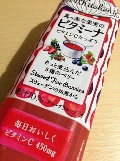 キリン 世界のKitchenから 真っ赤な果実のビタミーナ