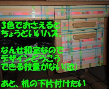 2013062401.jpg