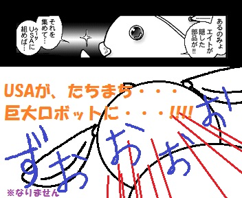 2014042601.jpg