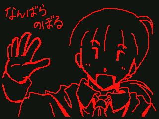 2014060801.jpg