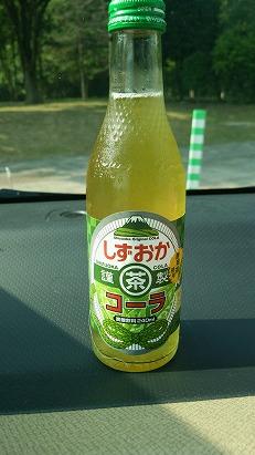 お茶コーラ14-7-26