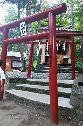 新屋山神社14-7-26