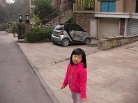 2014_0131_165150-SANY0234.jpg