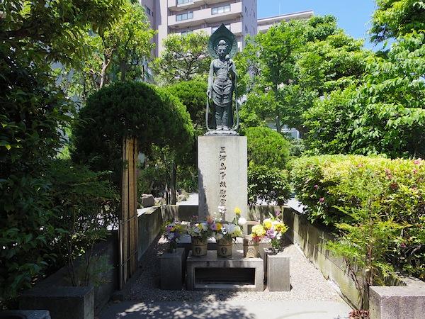 「三山塚」