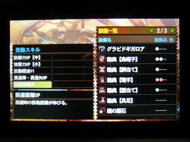CIMG4594.jpg