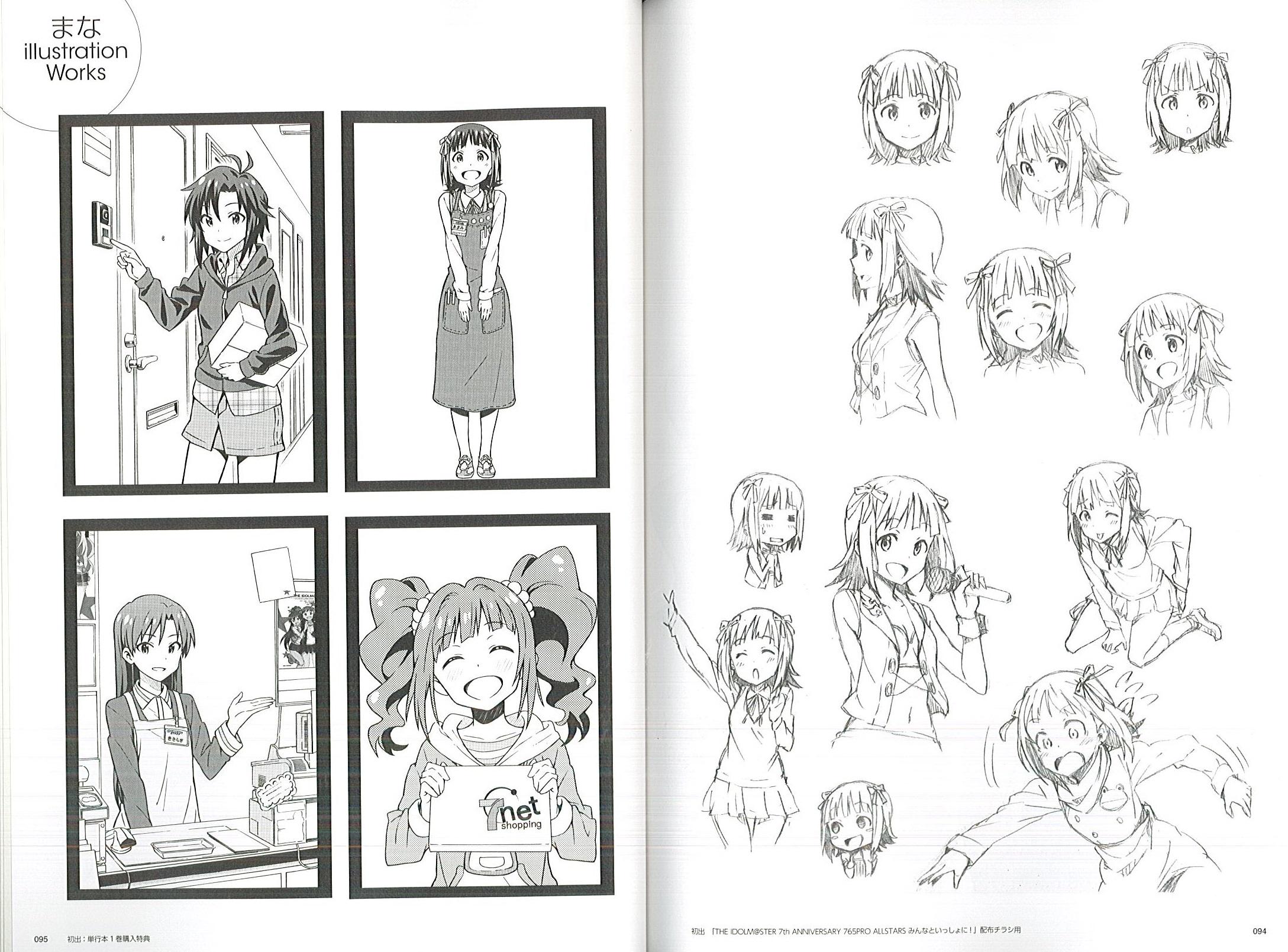 Page0005.jpg