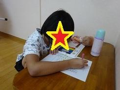 DSC04439.jpg