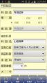 Screenshot_2014-04-11-00-24-04.png