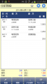 Screenshot_2014-04-11-00-57-47.png