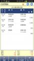 Screenshot_2014-04-20-15-32-27.png