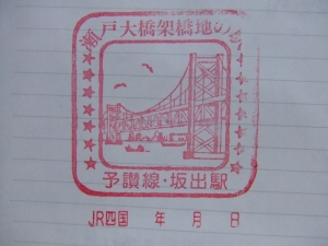 2014053104
