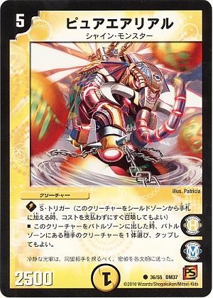 card73711378_1.jpg