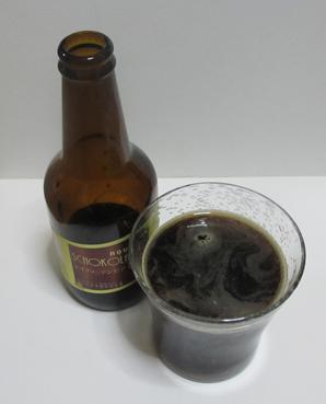 あくらビール2