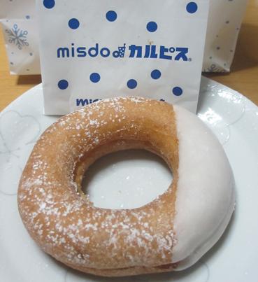 ミスドカルピス-1