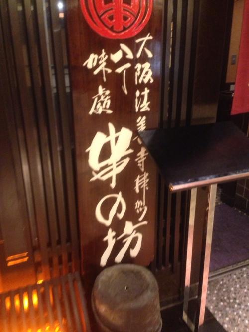 fc2blog_20140421084357793.jpg