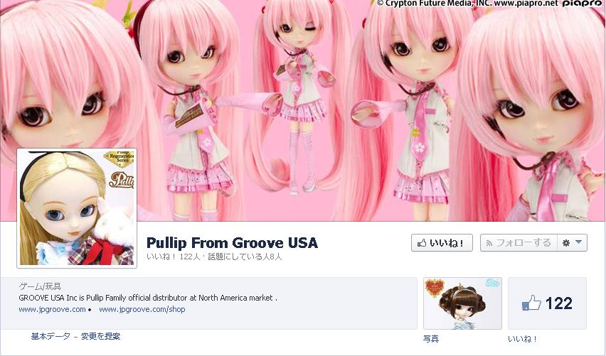 Pullip From Groove USA