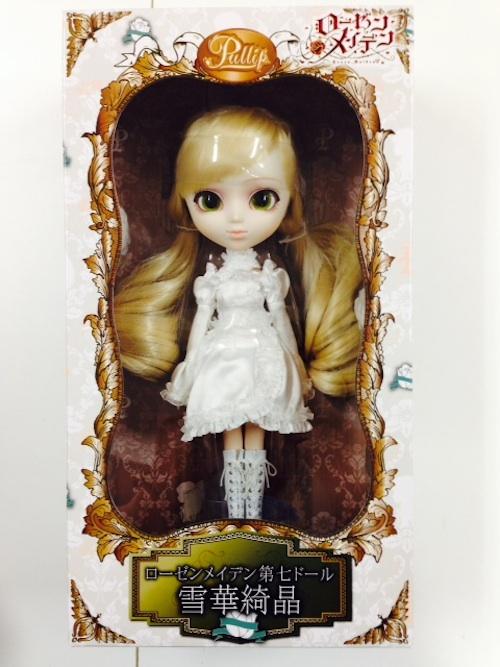 [Juillet 2014] Pullip Rozen Maiden Kirakishou - Page 2 201407182043516e6
