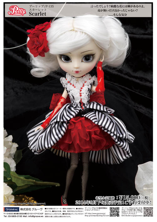 [Septembre 2014] Scarlet P135_A4_web