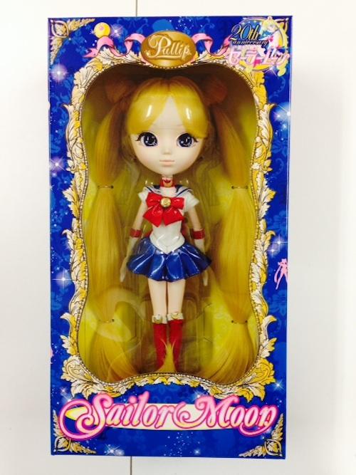 [Juillet 2014] Pullip Sailor Moon (20th Anniversary) Sm02