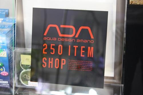 ADA250アイテムショップ Grow aquarium