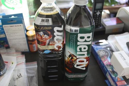 ボトルキター!! 一気飲みチャレンジ!! 東海 岐阜 熱帯魚 水草 観葉植物販売 Grow aquarium