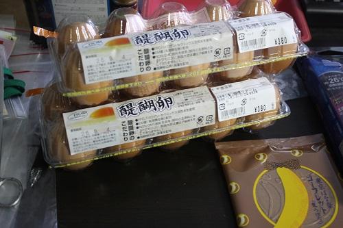 たまごかけごはん食べ放題♪ 東海 岐阜 熱帯魚 水草 観葉植物販売 Grow aquarium