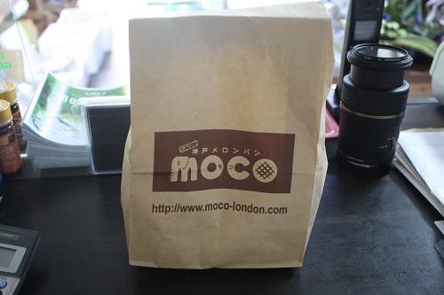 めちゃ旨いメロンパン。東海 岐阜 熱帯魚 水草 観葉植物販売 Grow aquarium
