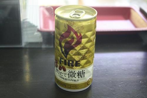 日本のコーヒーは旨いです。 東海 岐阜 熱帯魚 水草 観葉植物販売 Grow aquarium