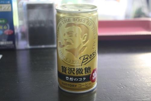 贅沢な缶コーヒー。東海 岐阜 熱帯魚 水草 観葉植物販売 Grow aquarium