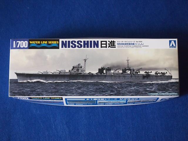 001_nissin1942_00.jpg