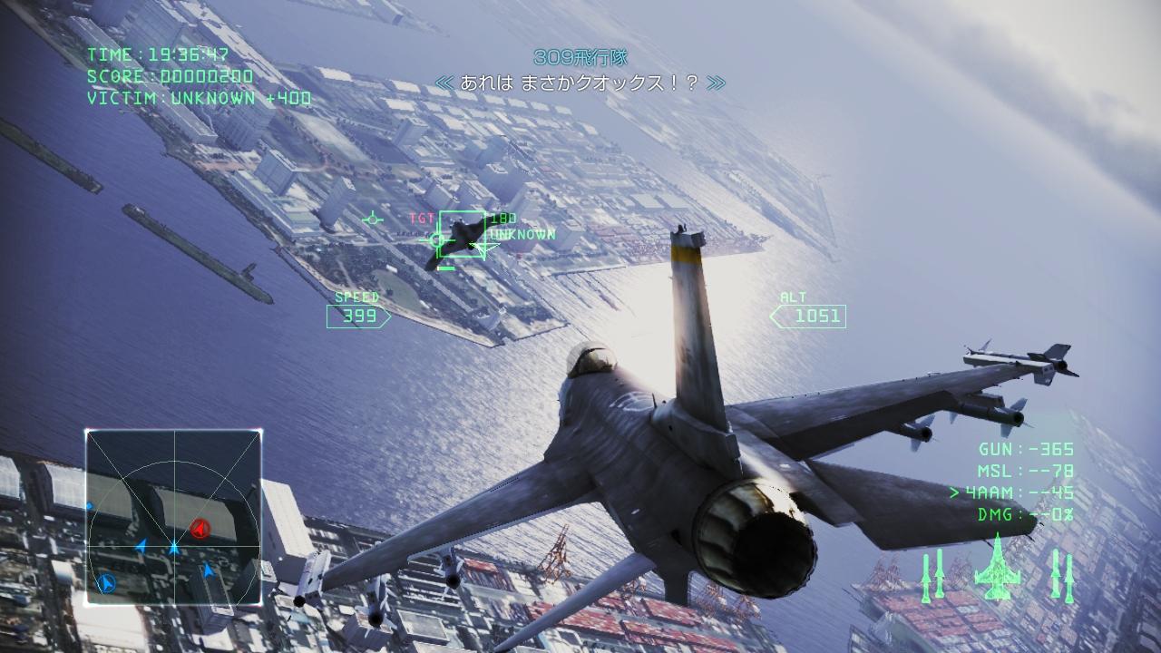 Ace-Combat-Infinity_2013_09-02-13_003.jpg