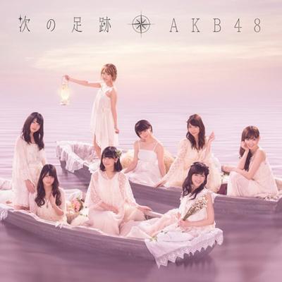 AKB48_次の足跡(TypeA通常盤)