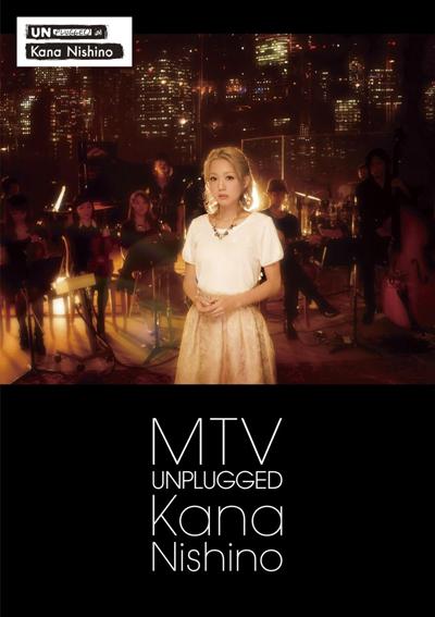 MTV Unplugged Kana Nishino(通常盤)