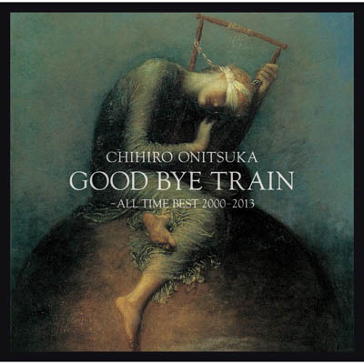 鬼束ちひろ_GOOD BYE TRAIN~ALL TIME BEST 2000-2013